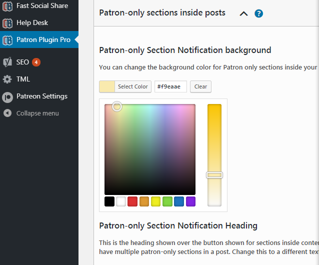 Patron only section background